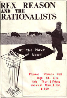 Rex Reason And the Rationalists poster designed by Sarah Fort